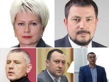 Ольга Березнева, Артем Сафиуллин, Сергей Фролов, Дмитрий Цветков, Вячеслв Нейфельд