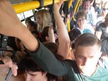 автобус МКП Оренбургские пассажирские перевозки