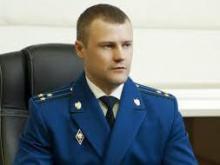 прокурор Оренбурга Жугин
