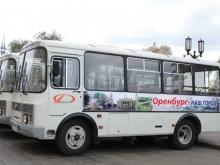 Автобус в Оренбурге