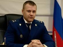 Андрей Жугин прокурор Оренбурга