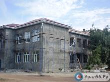 ремонт школы в Орске