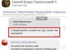 Переволоцк