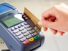 Карточки к оплате будут принимать в любой торговой точке