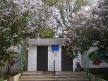 детский сад №100 в Оренбурге