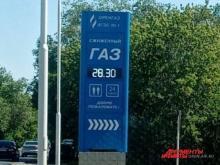 Стоимость топлива на заправках Оренбурга приближается к 30 рублям