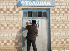 выборы в Оренбургской области